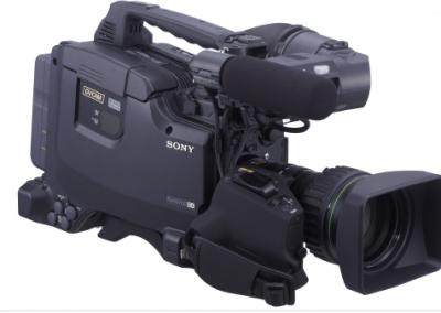 Caméra Sony DSR 450